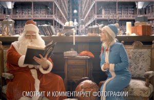 Лучший сюрприз на 2020 новый год ребенку - именное видео поздравление от Деда Мороза